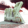 cover artwork: MK89 Hoordosis: Vol. 1